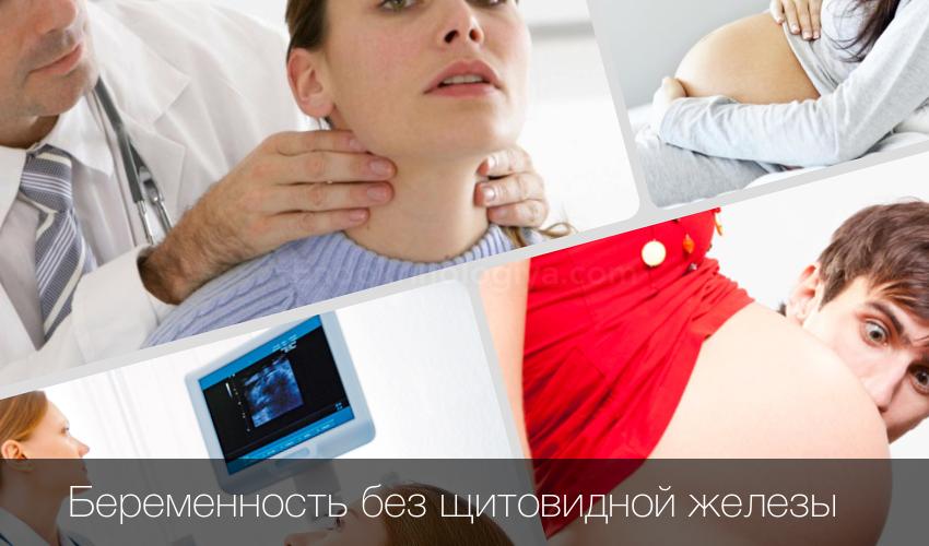 Что щелкает в животе у беременных 9