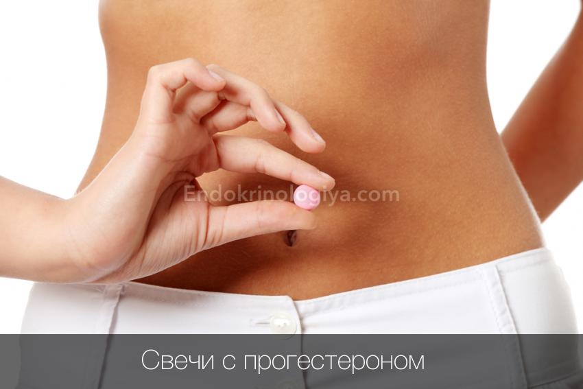 Вытекание прогестерона при вагинальном использовании